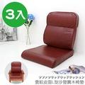 坐墊 椅墊 木椅墊 《3入-雲紋皮面L型沙發實木椅墊》-台客嚴選
