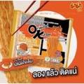 現貨 泰國OK鹹蛋黃泡麵(MAMA)