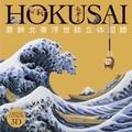 海洋堂 葛飾北齋 浮世繪立體圖錄 浮世繪扭蛋立體化 神奈川沖浪裏 海浪 扭蛋 轉蛋 食玩