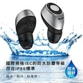 [日本亞馬遜熱銷]MEES M1 藍牙耳機 真無線 充電盒 離盒配對 可單耳使用 防水運動 可通話 輕巧便攜