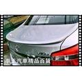 【車王汽車精品】Toyota 豐田 2014 Vios定風翼 vios尾翼 導流尾翼 鴨尾翼 到付+150
