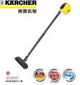 【德國凱馳 KARCHER】手持多功能式高壓蒸氣清洗機 (SC1)