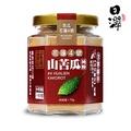 【日濢Tsuie】花蓮4號山苦瓜純粉 調整體質(75g/罐)