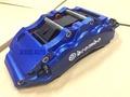 前大六+330-380M雙片式浮動牒 LUXGEN U6 U7 專用 卡鉗 活塞 煞車 碟盤 BREMBO 客製化