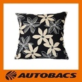 Autobacs Quality (AQ) Multi Cushion Cover No-03