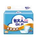 包大人尿片柔軟親膚(30片x6包/箱)