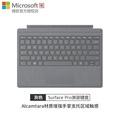 Microsoft/Microsoft Surface Pro 4 Pro 5 Pro 6 Entity Keyboard Cover Pro 3 Entity Keyboard Protective Case