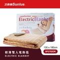 Sunlus可水洗輕薄雙人電熱毯SP2702