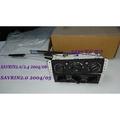 中華三菱原廠 SAVRIN2.0/2.4 冷氣控制面板/無恆溫 冷氣面板 鼓風機開關面板