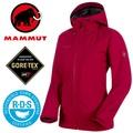 【Mammut 長毛象 瑞士】Convey Convey 3合1 兩件式防水保暖外套 GORE-TEX防水夾克+羽絨外套 女款 甜菜根 (26490-3495)