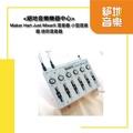 Maker hart just mixer5 混音器 小型混音器 迷你混音器 絕地音樂樂器中心(2499元)