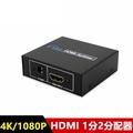 [現貨] HDMI1.4版一進二出 1分2分配器(附電源變壓器)