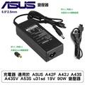 充電器 適用於 ASUS A42F A42J A43S A43SV A53S u31sd 19V 90W 變壓器