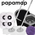 papamap 手壓式自動回彈旋轉拖把組(桿*2+桶*1+布盤*6)贈除塵布