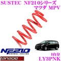 支持供TANABE架子貝羅降低避震器LY3PNK馬自達MPV LY3P(H18.2-)使用的SUSTEC NF210 F 25-35mm R 25-35mm降低車輛1次分汽車檢查 Creer Online Shop
