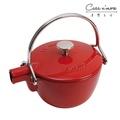 Staub 圓形鑄鐵水壺 茶壺 1.15L 櫻桃紅 法國製