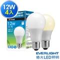 億光LED 12W全電壓E27燈泡PLUS升級版 白/黃光 4入