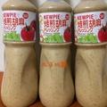Costco好市多代購 KEWPIE焙煎胡麻醬 日本KEWPIE胡麻醬 1000ml