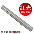SPARK 紅光直線單點雷射筆(附手電筒) P003