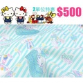 #500現貨-米米棉麻風--2018年新款三麗鷗-日本製造進口-大耳狗棉布-金蔥扭蛋機