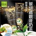 碳焙鐵觀音奶茶(50公克/包)