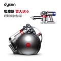Dyson Cinetic Big Ball圓筒式吸塵器CY22 (贈 V7 Trigger 無線手持除塵蹣機)