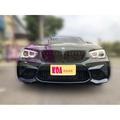 諾亞 寶馬 BMW F20 LCI 改 M2 前保桿 後保桿 側裙 pp材質 空力套件