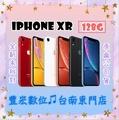 iPhone XR 128G 6.1吋 全新未拆 原廠公司貨 原廠保固一年 絕非整新機 【雄華國際】