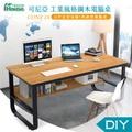 IHouse-DIY 可尼亞 加粗鐵角耐用收納書桌