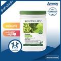 Amway Green Tea Protein กรีนที โปรตีน โปรตีนสกัดจากถั่วเหลืองและนม และถั่ว โปรตีนแอมเวย์