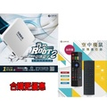 安博盒子PRO2 台灣版智慧電視盒X950(送體感遙控器)