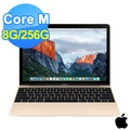 【Apple】MacBook Pro 12吋  1.1GHz / 8GB /256GB/金 (MLHE2TA)