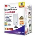 PX大通 DA-5200戶外/室內兩 用型數位電視天線