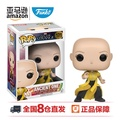 FUNKO Man Wei strange Doctor of POP of Amazon sovereign sorcery teacher(thou a) the person accidentally does model - intl