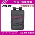 華碩 ASUS TRITON BACKPACK 16吋 INCH 電競後背包 16吋 後背包 筆電背包 電競後背包