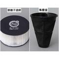 《預購》日本 IRIS OHYAMA KIC-FAC2 除蟎吸塵器專用集塵盒 + 空氣濾網