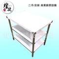 《煌捷餐飲設備》全新不鏽鋼GB12004【3尺*2尺】三層工作台/工作桌/商用餐飲設備