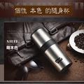 含稅 +現貨【德朗】手搖研磨真空咖啡杯(DL-1720)