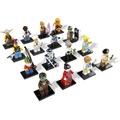 LEGO 樂高 8804  4代 人偶抽抽樂 全套 16隻