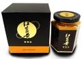 天然霧~紅薑黃粉(中)50公克/罐