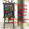 黑板現貨【熊讚黑板】黑咖啡立體木紋框畫架井字型45*60螢光黑板/廣告板/宣傳板/彩繪板/菜單板/廣告黑板/立式黑板