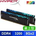 HyperX Predator RGB DDR4-3200 8G*2 桌上型超頻記憶體(HX432C16PB3AK2/16)