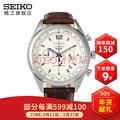 日本SEIKO精工手表男士皮带石英表 休闲手表 三眼计时表盘 SSB095J1