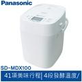Panasonic 全自動/手動製麵包機 SD-MDX100 國際牌
