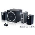 Edifier C2 三件式多媒體喇叭音響 /精緻黑