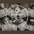 歐客佬濾掛式咖啡免運(200包以上)