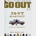 OUTDOOR STYLE GO OUT 2月號/2017