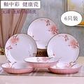 盤子菜盤家用6只裝特色盤子餐具套裝碗盤家用個性創意圓盤 可微波      都市時尚