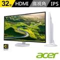 【acer】ER320HQ 32型 IPS 不閃頻 濾藍光 護眼螢幕
