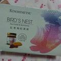Kinohimitsu Bird's Nest